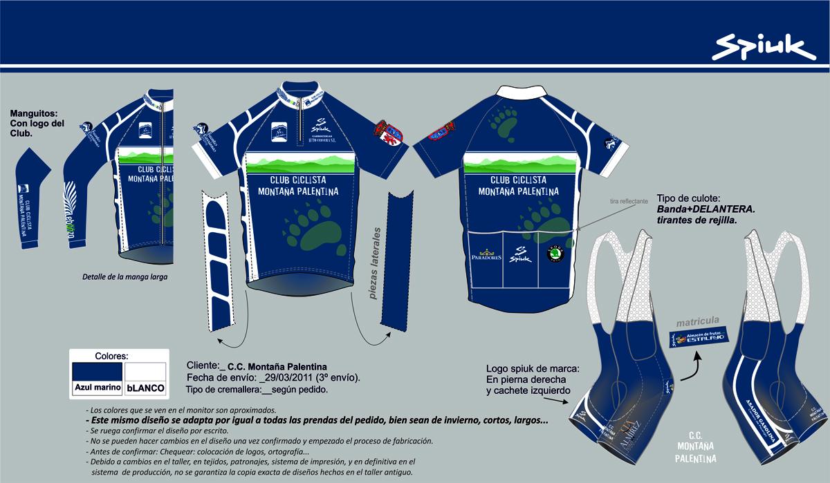Se amplía hasta el día 16 de febrero la campaña de adquisición de la ropa deportiva de nuestro Club